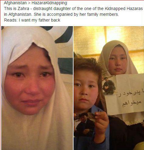 HK-Zahra