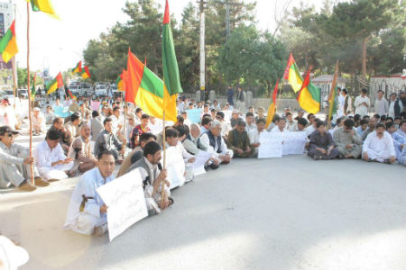 HDP-protest-in-front-BalochistanAssembly-450px