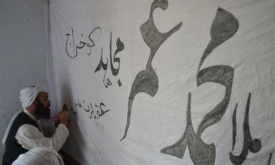 Talib-Paying-Tribute-MullahOmar-in-Urud-DawnNews-Aug52015-400px