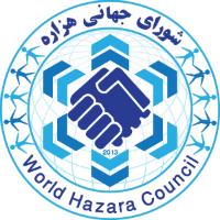 WHC-logo-200px
