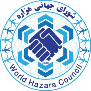 WHC-logo-300PX