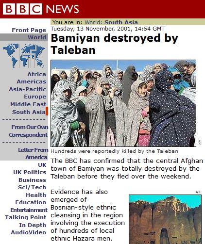 BamiyanDestoryed-2001