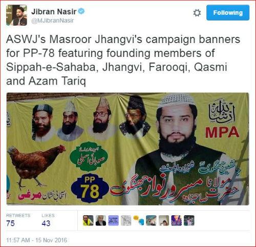 JibranNasir-Tweet--MasroorJhangvi-Banner-PP78-500px