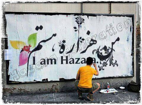 Hazara Solidarity Day 2018