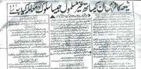 anti-shia-leaflet